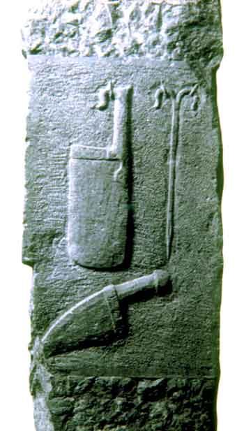 Monumento funerario con strumenti da macellaio: Aquileia